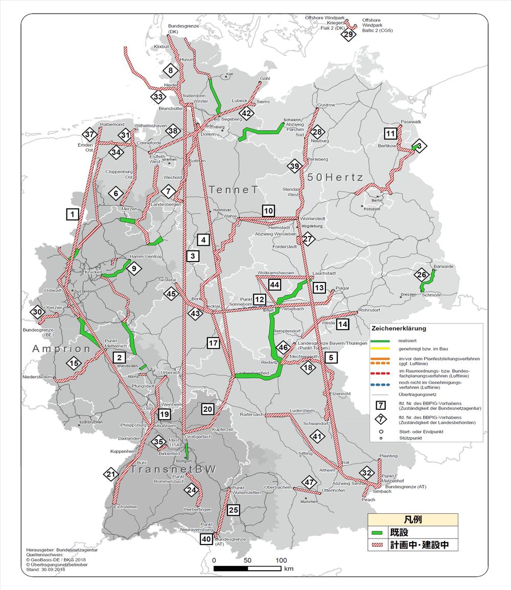 ドイツの送電網整備計画/></p> <p style=