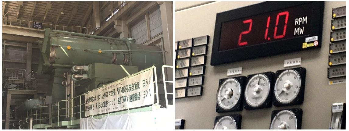 タービン(左) 発電状況をモニタリングしている監視盤(右)
